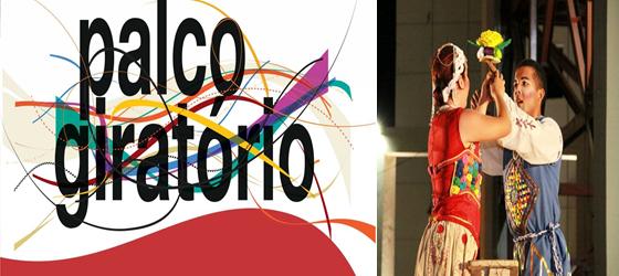 Projeto Sesc Arte de Rua – Romeu e Julieta