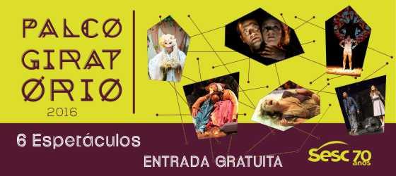 Palco Giratório inicia segundo circuito de espetáculos gratuitos em Manaus
